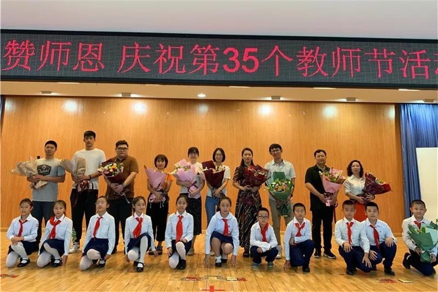 芳草地国际学校教师节活动图集