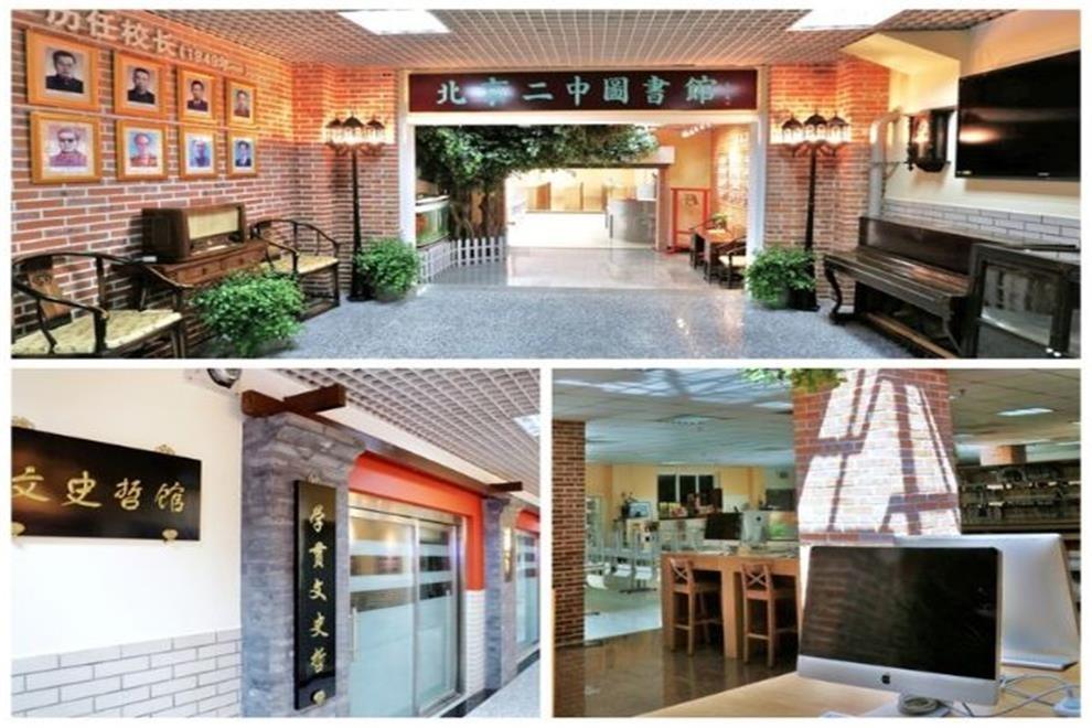 北京市第二中学国际部校园设施图集