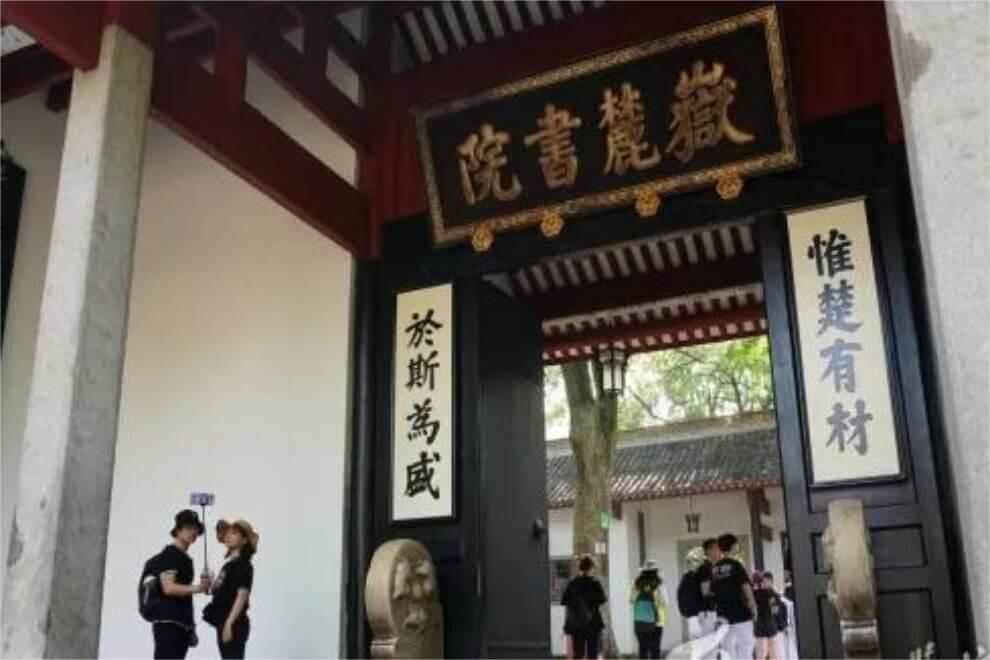 北京市八一学校国际部红色游学活动图集