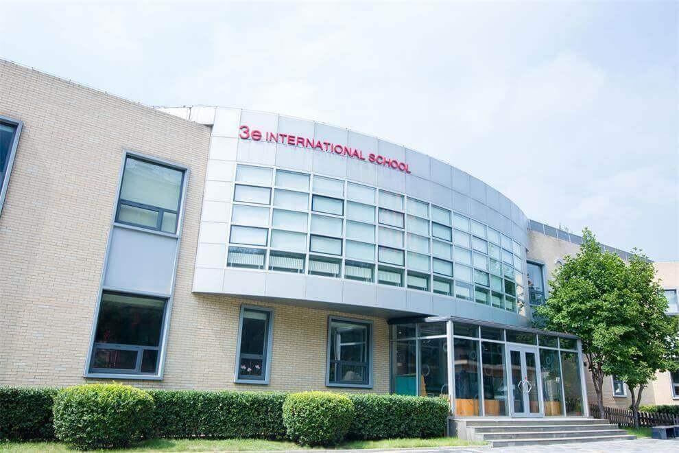北京3e国际学校幼儿园室外活动区图集