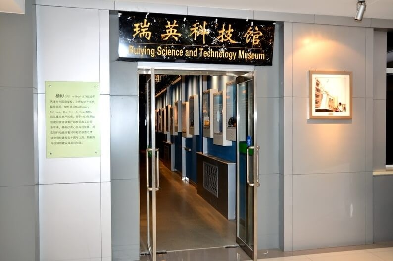 天津外国语大学附属外国语学校教育展厅图集