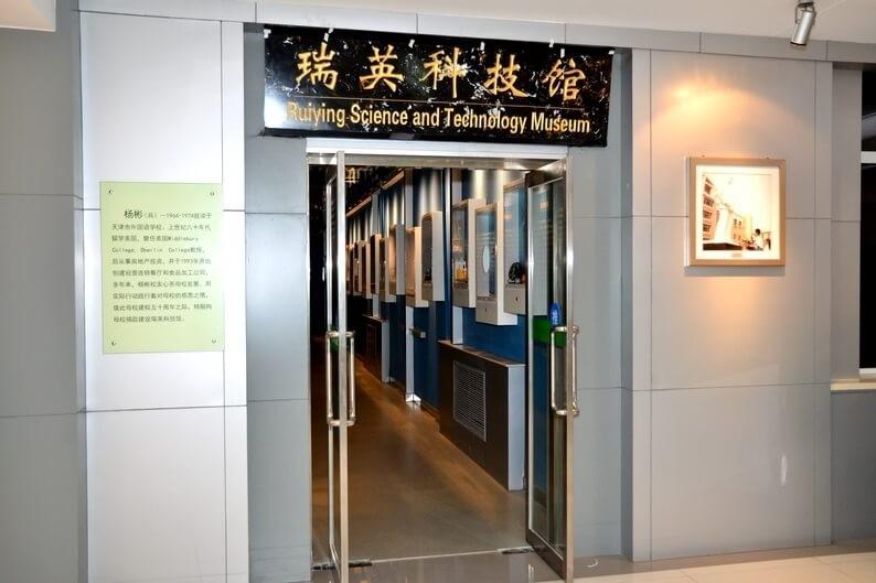 天津外国语大学附属外国语学校教育展厅图片01