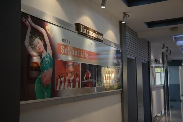 天津外国语大学附属外国语学校教育展厅图片04