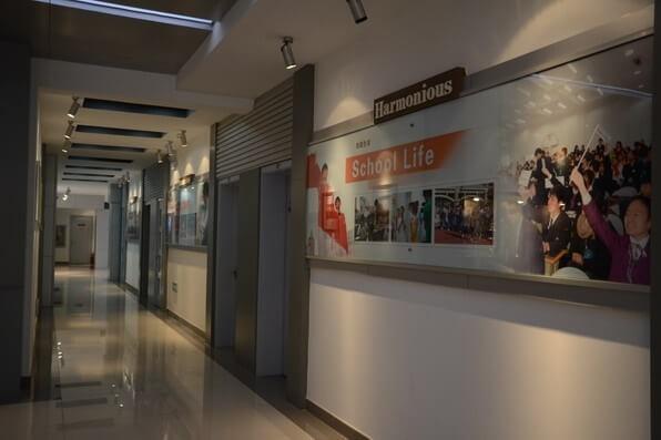 天津外国语大学附属外国语学校教育展厅图片05