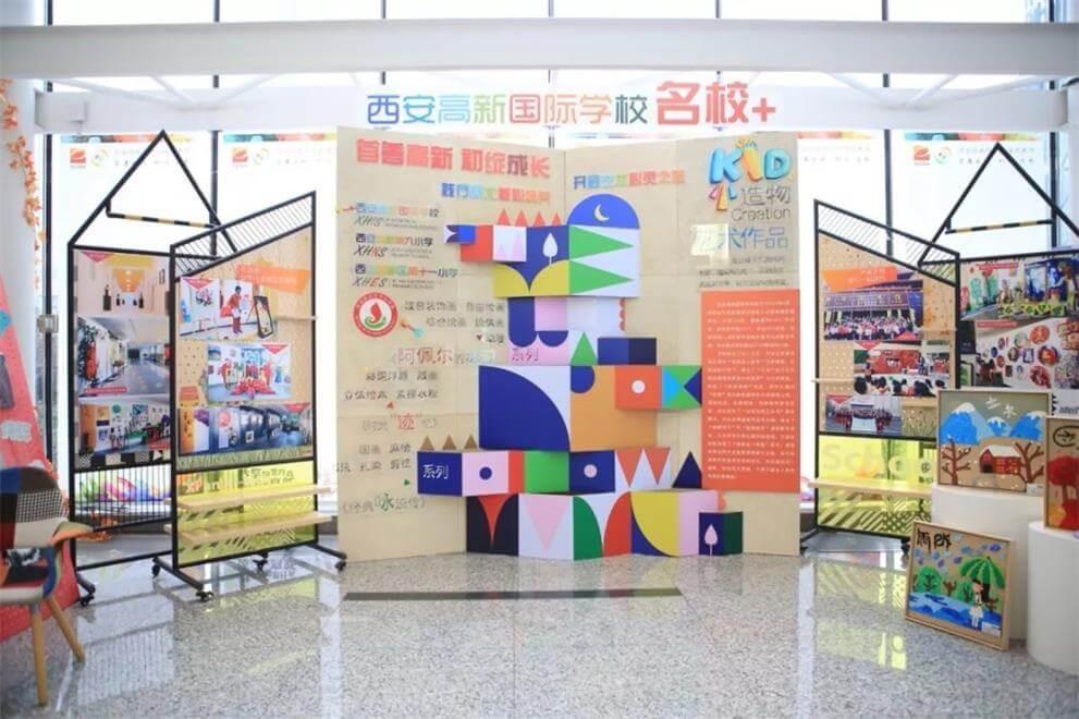西安高新国际学校艺术作品展图集