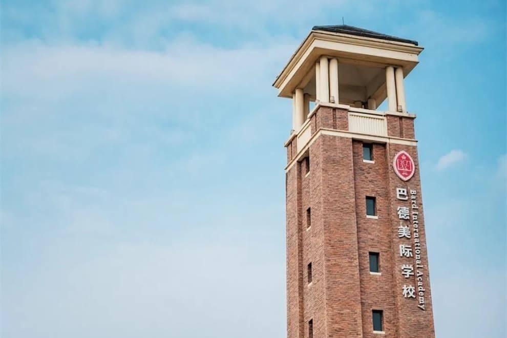 巴德美际学校成都校区校园环境图片04