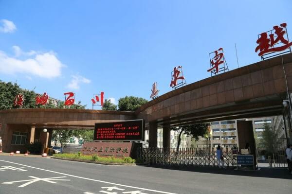 泸州天立国际学校校园环境图片01