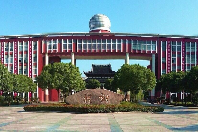 江苏省震泽中学国际部校园环境图集