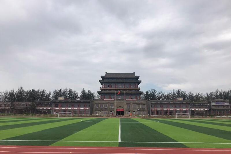 京城学校校园风景图集