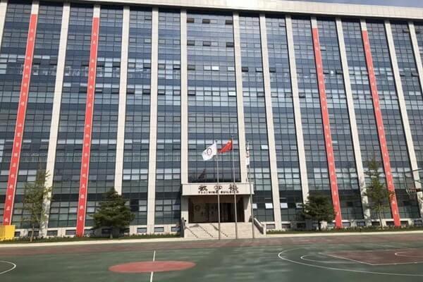 三河市光大学校国际部校园环境图集