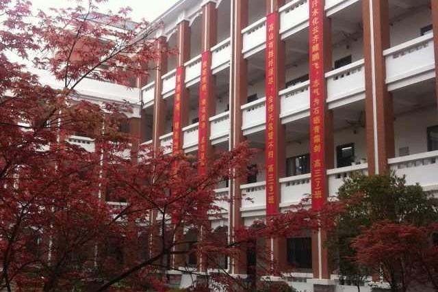 浙江省舟山中学国际班校园风景图片05