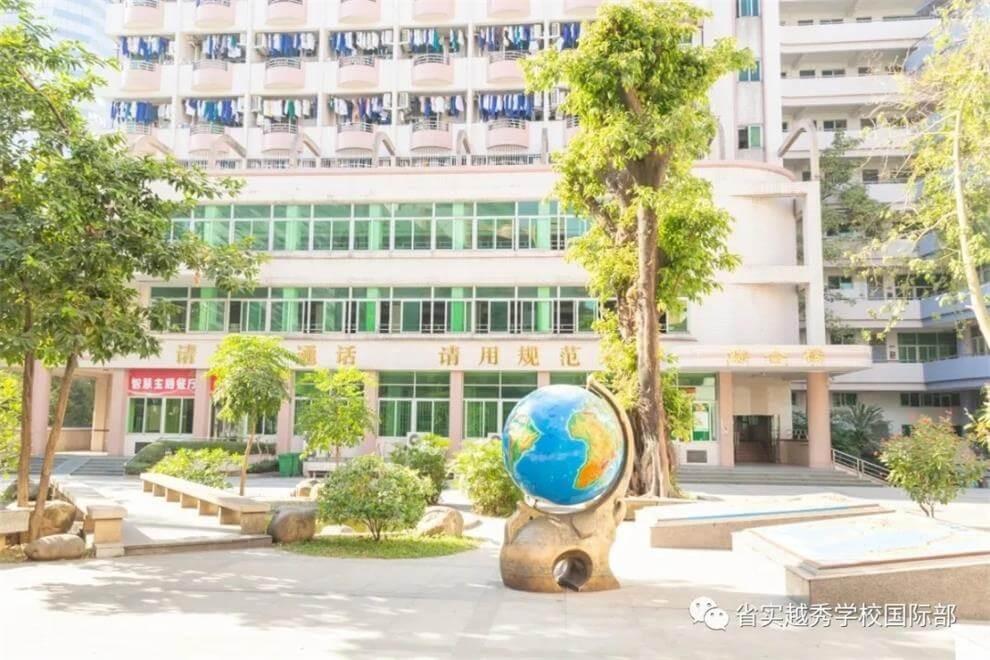 广东实验中学越秀学校国际部校园环境图片01