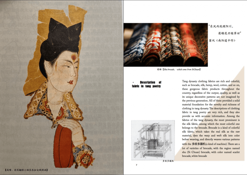 呼市二中国际部传统服饰图集