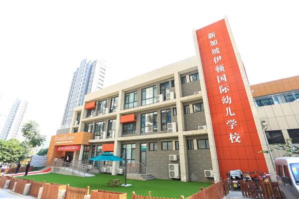 济南伊顿国际学校全景图集