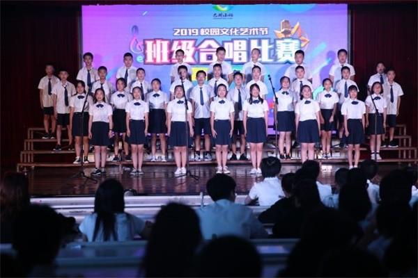 巴川中学国际部合唱图集