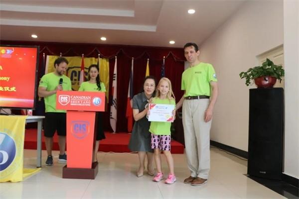 沈阳加拿大外籍人员子女学校颁奖图集