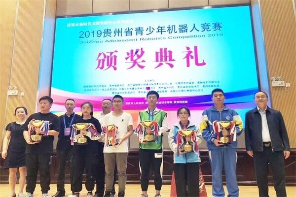 贵阳市花溪碧桂园国际学校机器人竞赛图集
