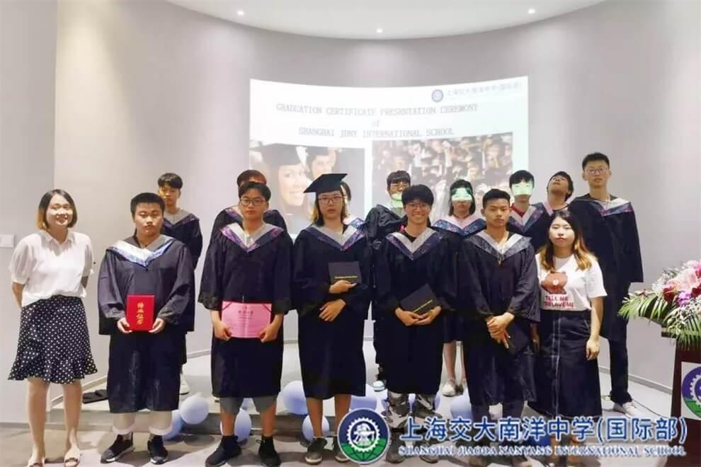 上海交大南洋中学国际部毕业典礼图集