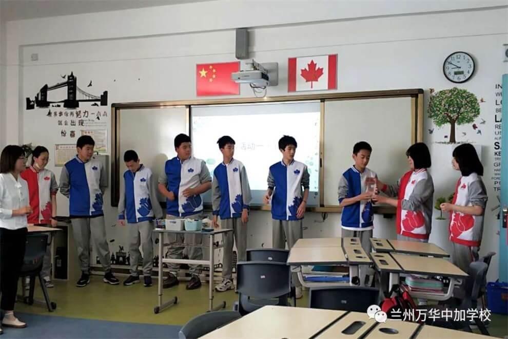 兰州万华中加学校增强凝聚力活动图集