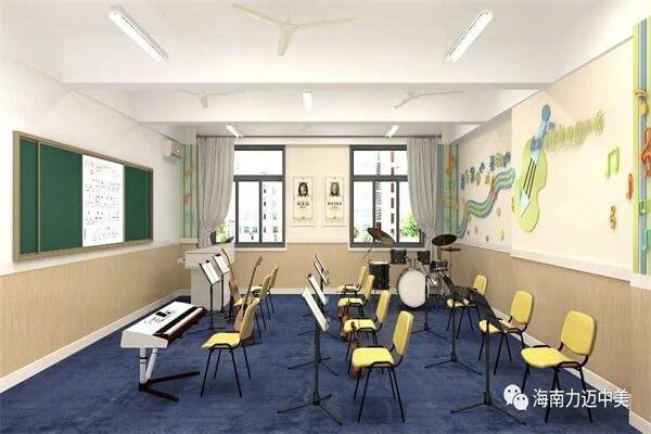 海南力迈中美国际学校教室图集