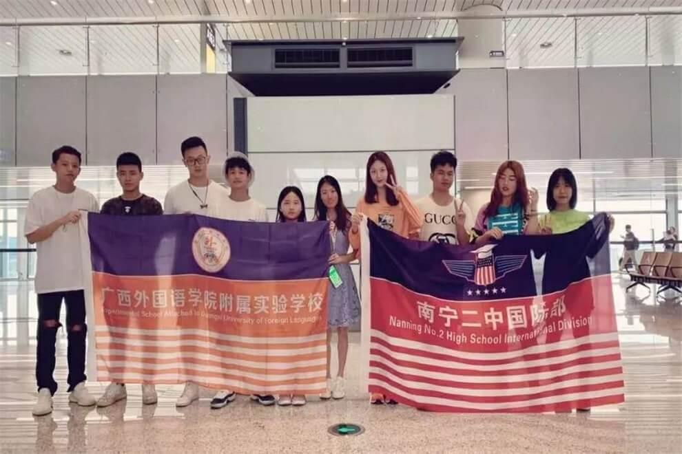 南宁市第二中学国际部公益活动图集