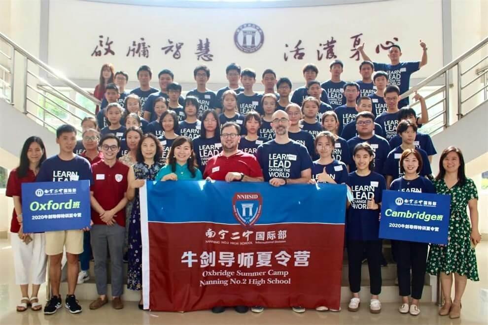 南宁市第二中学国际部夏令营图集