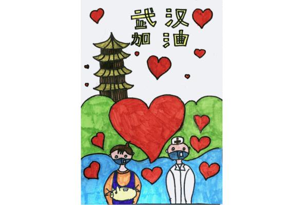 北京德闳学校抗疫绘画图集