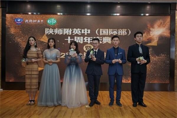 陕西师大附中国际部毕业典礼图集