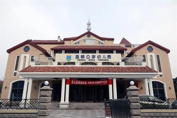 青岛圣大公学全景图集