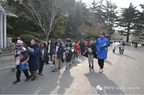 青岛国开中学国际部动物园之旅图集