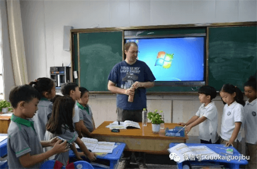 青岛国开中学国际部趣味科学课图集