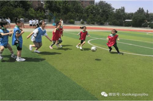 青岛国开中学国际部小学部女生足球赛图集