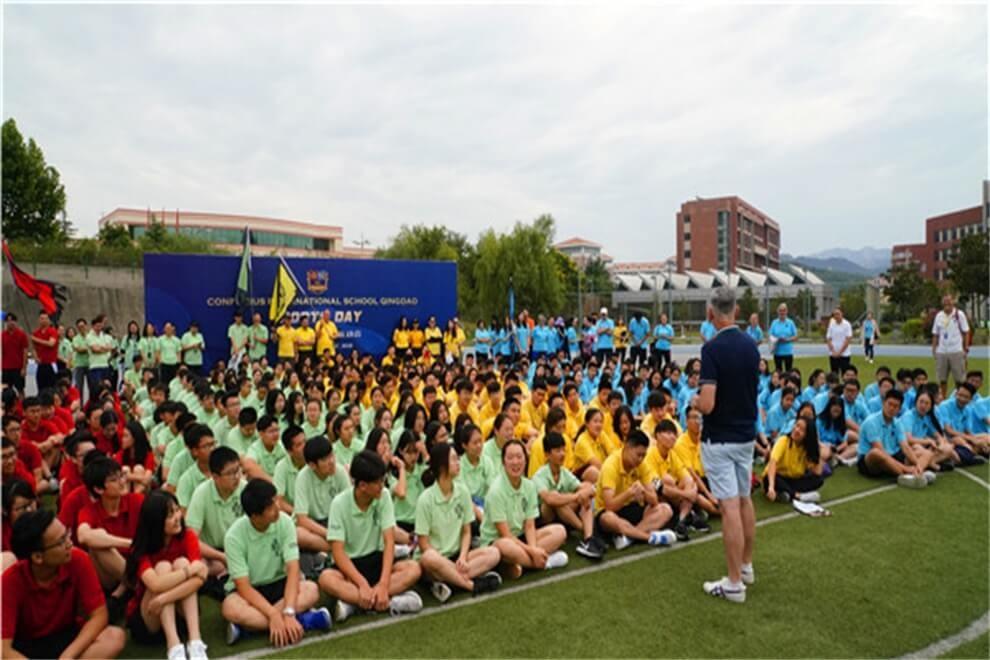 青岛孔裔国际公学运动会图集