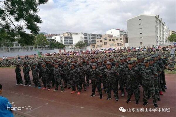 山东省泰山中学中加班军训图集