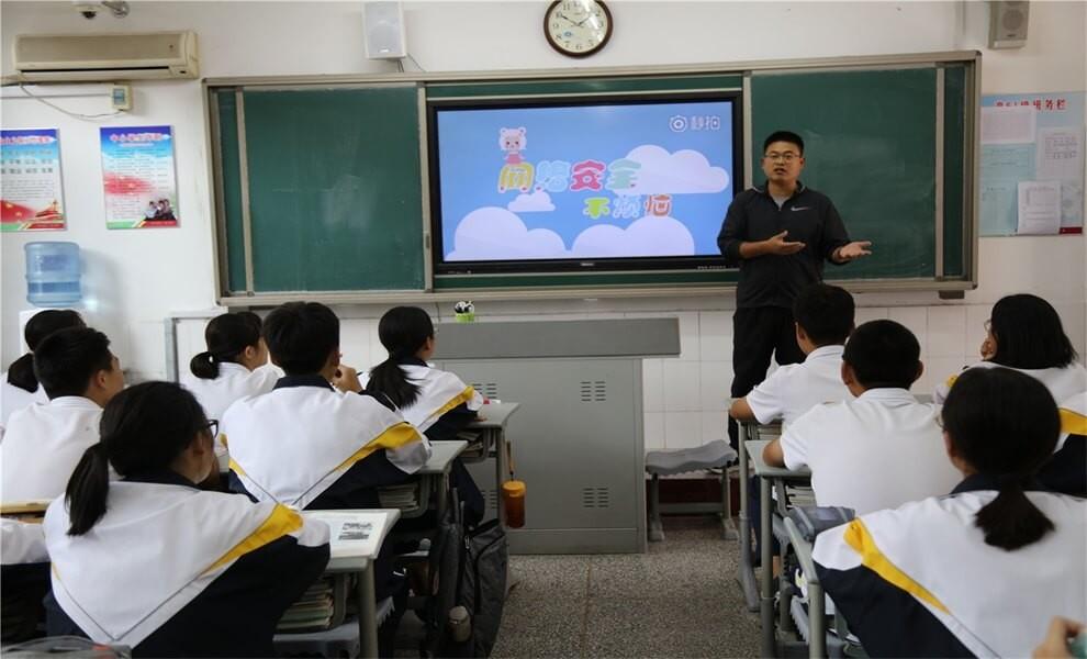山东省淄博第十一中学国际部网络安全主题教育活动图集