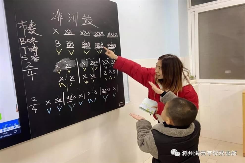 滁州海亮学校融合部非洲鼓学习图集