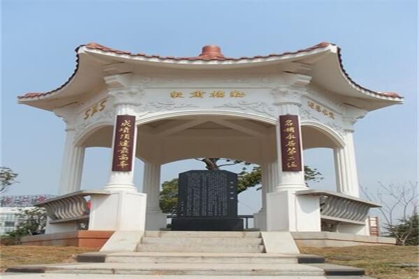 南昌二中中加国际高中校训亭图集