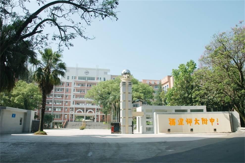 福建师范大学附属中学国际部学校风景图集