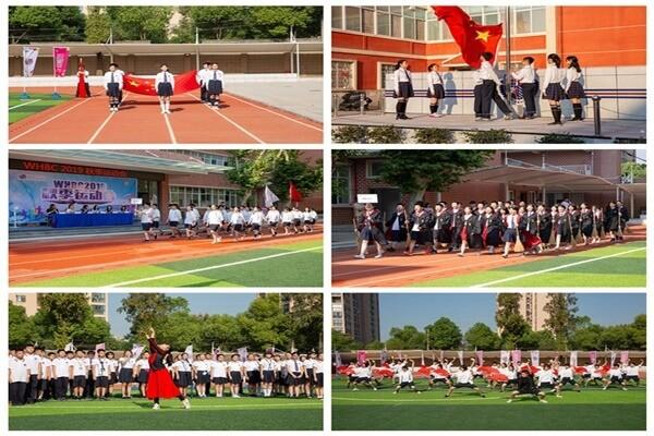 武汉外国语英中学校运动会图集