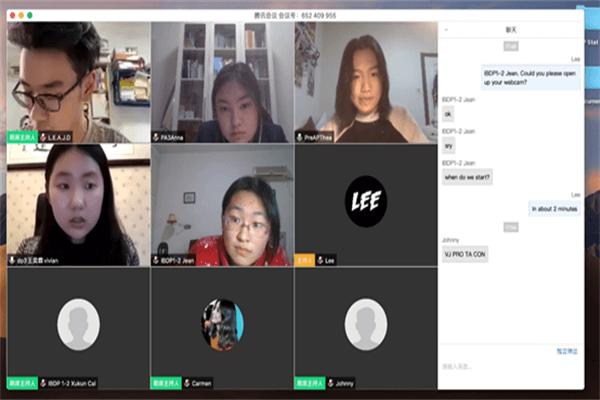 武汉外国语英中学校线上辩论赛图集