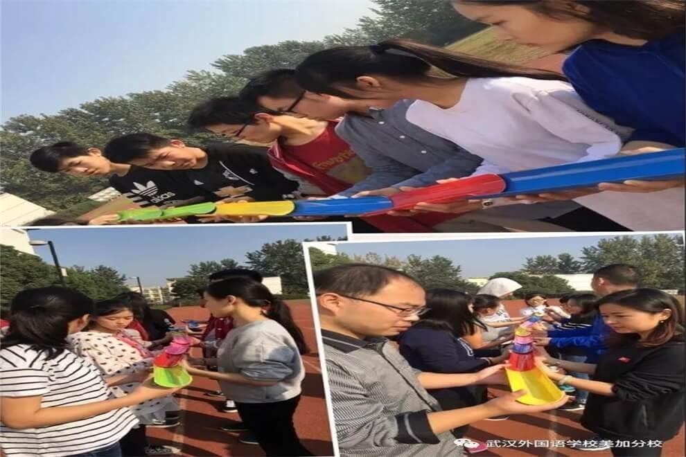 武汉外国语学校美加分校运动会图集
