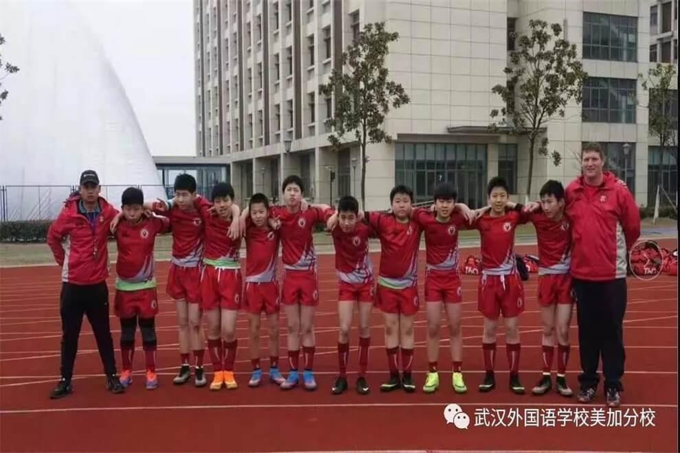 武汉外国语学校美加分校橄榄球队图集