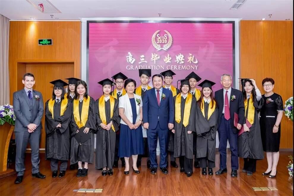 上海康德双语实验学校毕业典礼图集