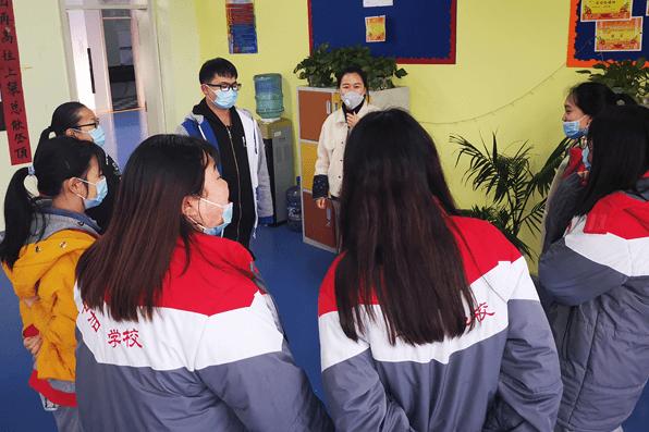 贵阳市观山湖区中铁置业中加学校心理减压活动图集