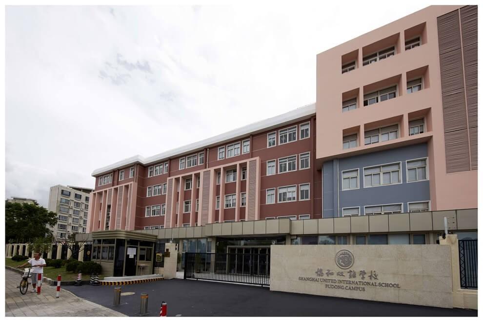 上海浦东新区民办协和双语学校正门图集