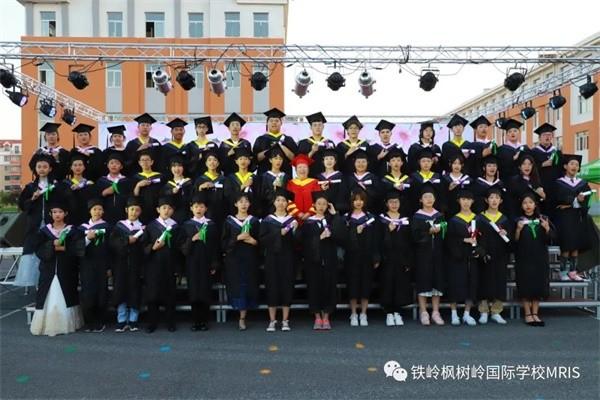 铁岭枫树岭国际学校举办毕业生成人礼图集