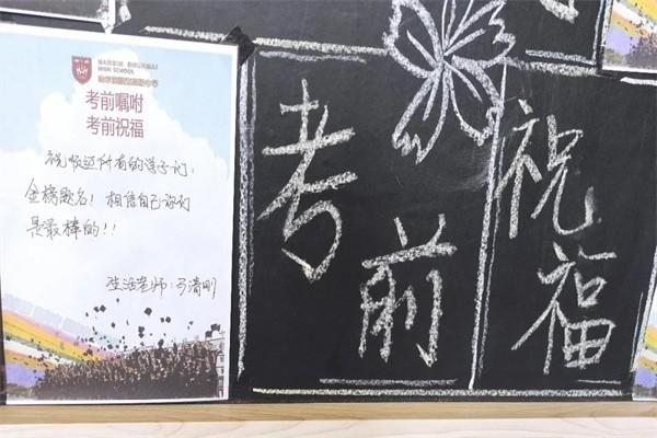 哈尔滨顺迈华美外国语学校留言板图集