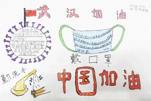 贵阳市花溪碧桂园国际学校绘画图集