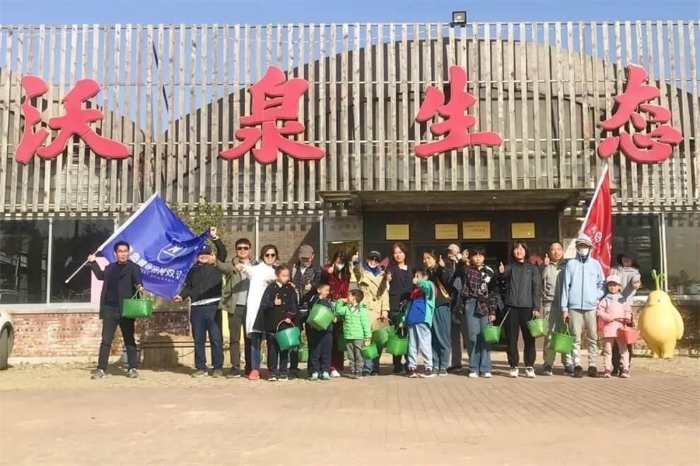 青岛威德明特双语学校农耕体验活动图集