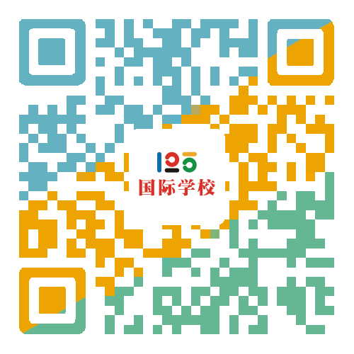 125国际学校新浪微博二维码